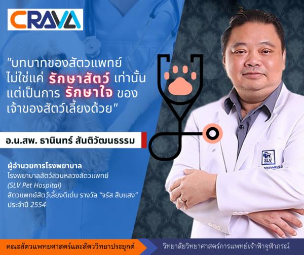 dr_t64
